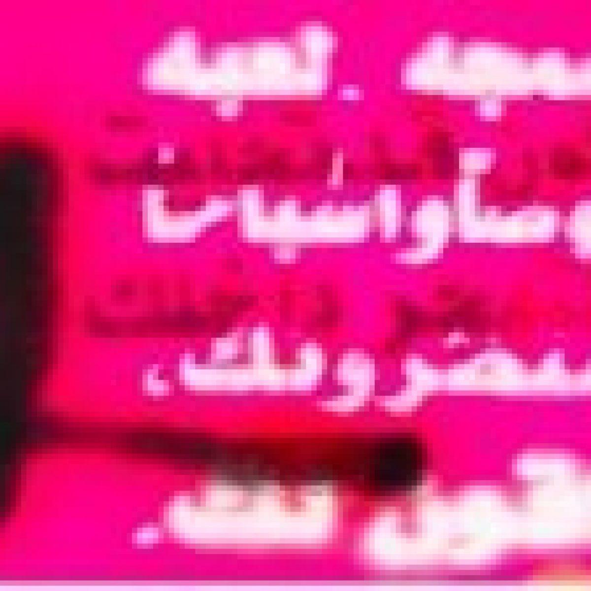 Hussein Al-Mohasen
